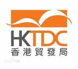 Hong Kong Trade Development Council
